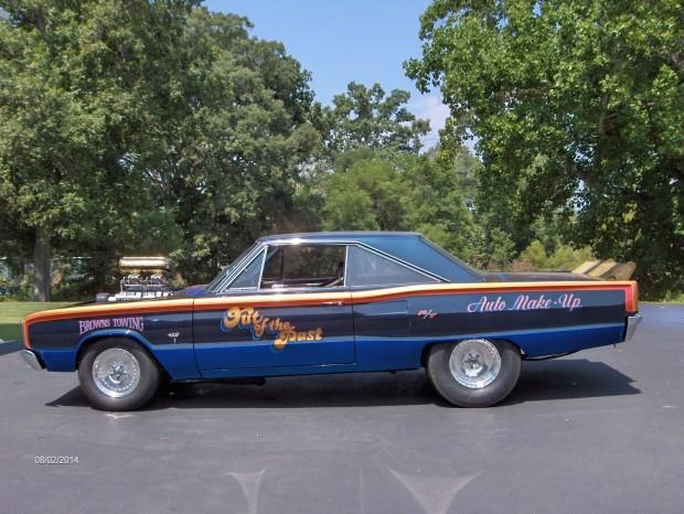 1967 Dodge-12343