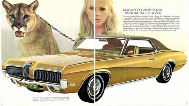 1970cougar