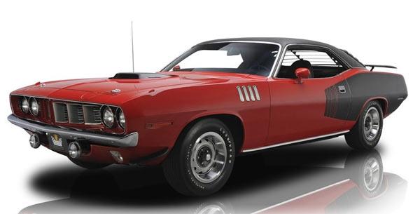 1971cuda