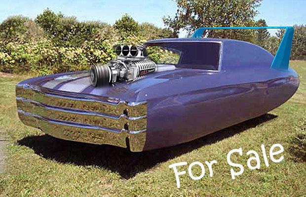 fake muscle car