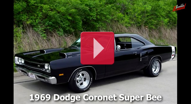 1969 Dodge Coronet Super Bee 472 Hemi